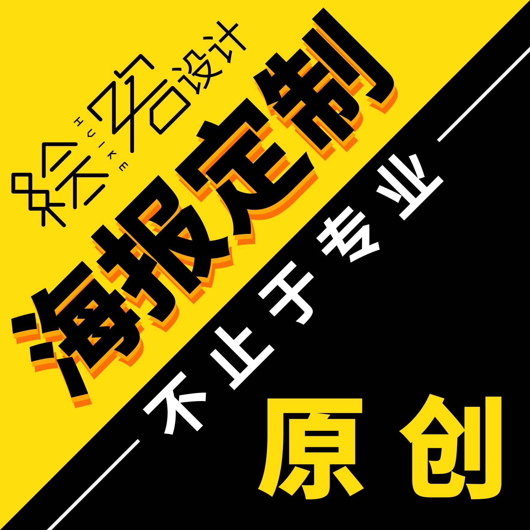 绘客 设计 商务时尚简约节日喜庆舞台展台商场超市广场街道吊旗 设计