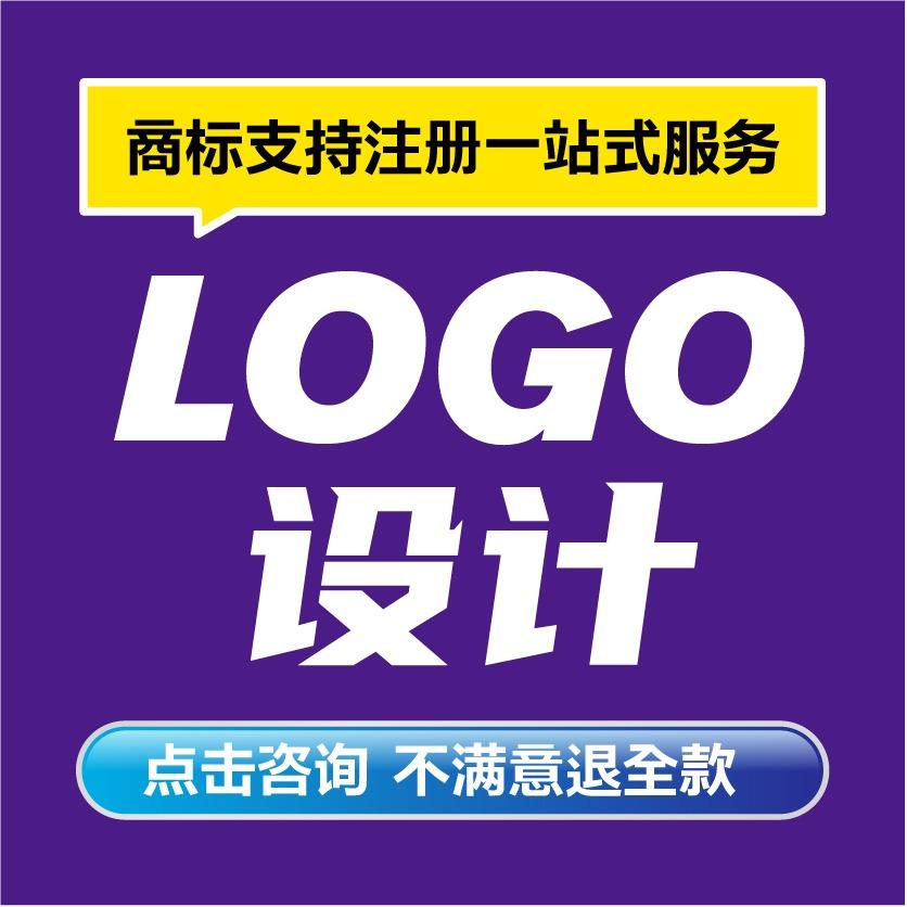 公司logo设计标志设计动态卡通logo设计商标设计LOGO