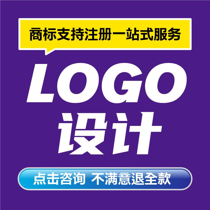 商标设计logo标志公司图文企业餐饮卡通LOGO设计可查注册