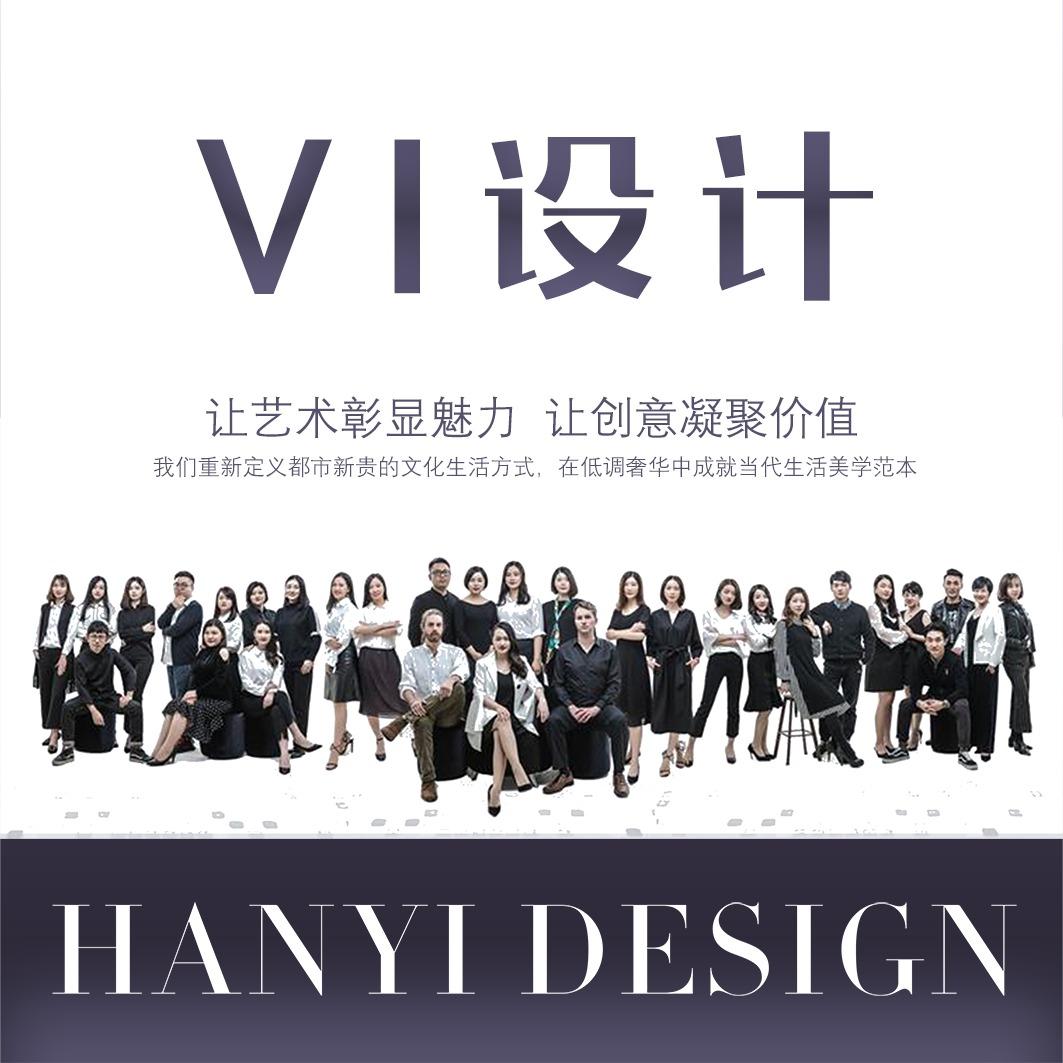 高端餐饮茶饮SI连锁空间企业门店铺形象VIS系统规范手册设计