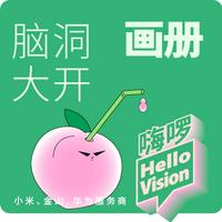 商场超市商务时尚简约节日喜庆舞台展台广场街道办公室吊旗设计