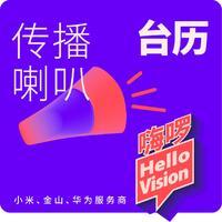 原创设计宣传册画册设计卡通中国风自然田园品牌宣传品菜谱设计