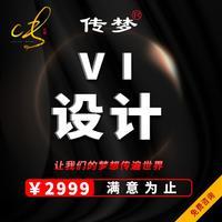 饭店企业VI品牌VI导视品牌设计VI企业VI设计品牌