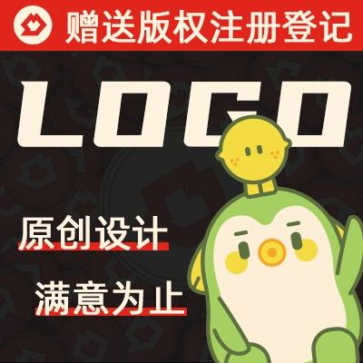【资深】商标设计公司LOGO餐饮食品标志设计教育品牌设计VI