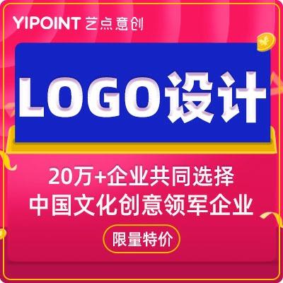 设计logo设计商标设计公司标志设计logo动画字体设计