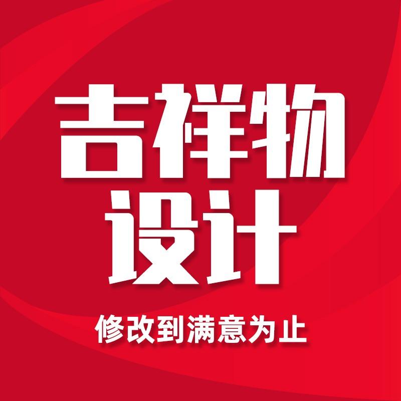 微信表情包人物画像展会 设计 手绘 设计 原画外包插画 设计 中国风素描