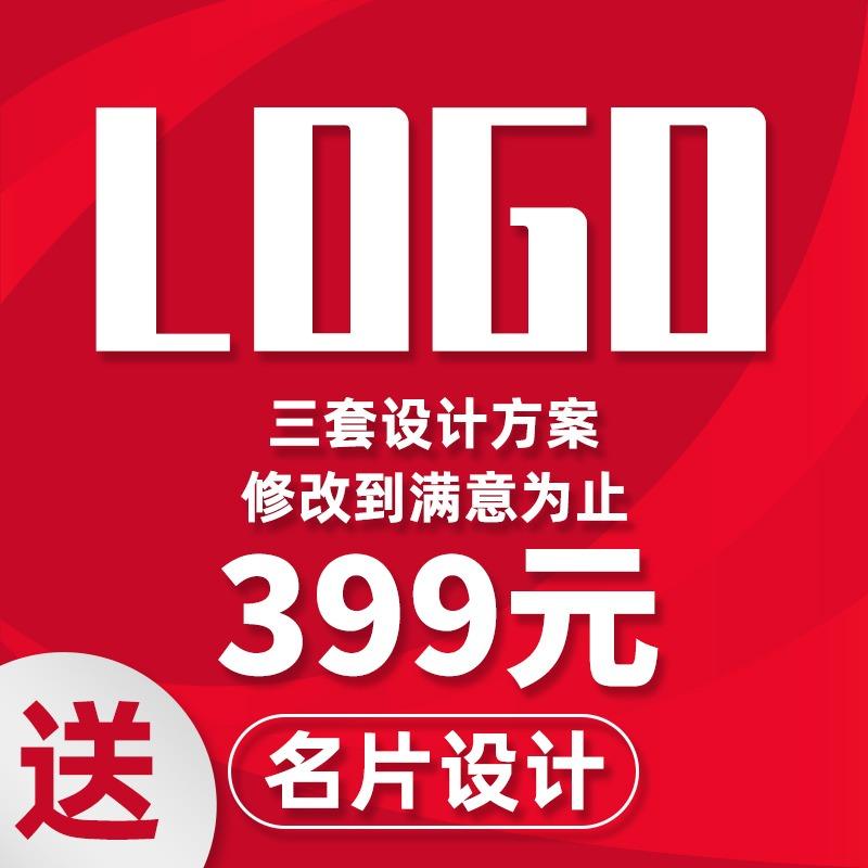 商标设计 LOGO 设计平面字体品牌设计企业标志图标图文 logo