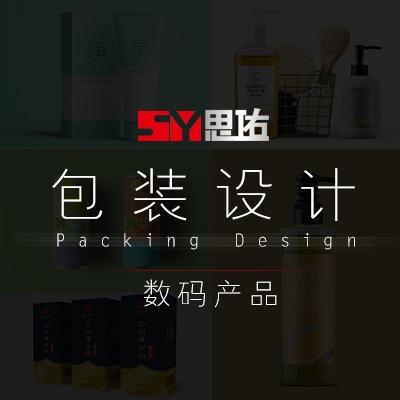 产品 包装设计 数码电子产品包装盒手提袋包装袋设计礼盒瓶贴设计