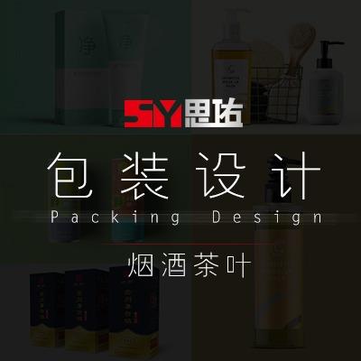 产品 包装设计 烟酒茶叶包装盒手提袋包装袋设计礼盒瓶贴设计