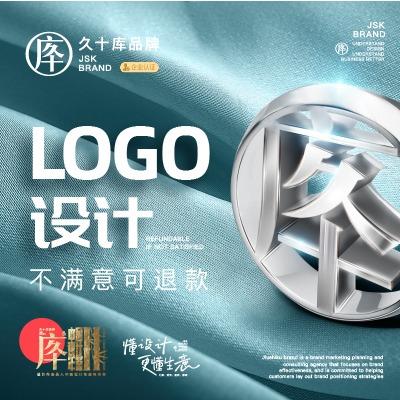 时尚简约中式扁平新潮轻奢素雅大气科技logo图标商标
