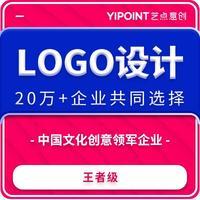 商标LOGO设计服装LOGO化妆品LOGO金融LOGO房产