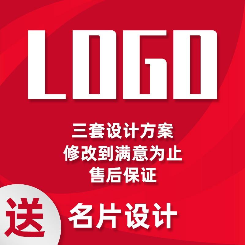 国庆送领导送同事礼盒 logo 设计