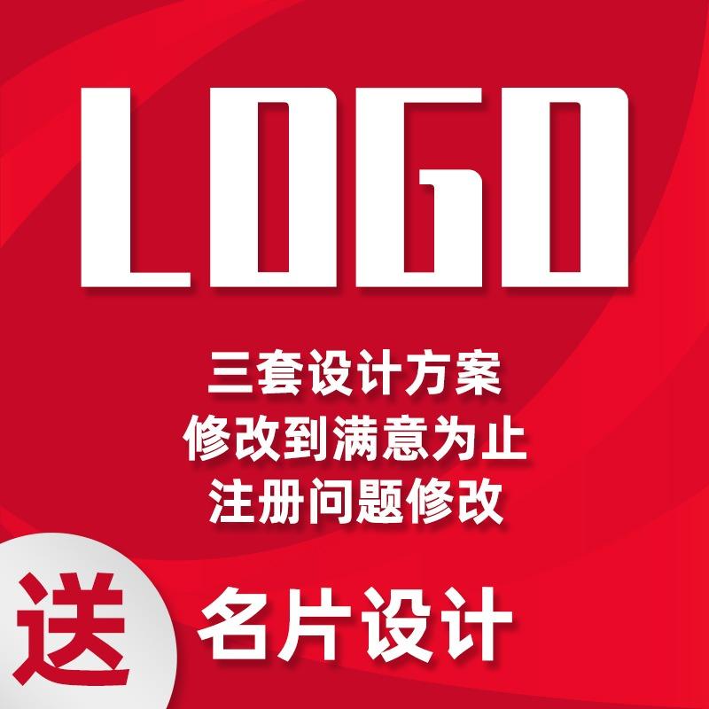 中秋国庆食品 logo 咖啡 logo