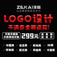 时尚简约中式扁平新潮轻奢素雅大气科技 logo 图标 LOGO 设计