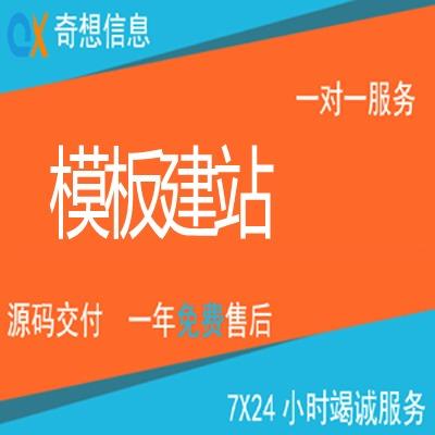 集团官网/大中型企业网站建设/集团网站制作/集团公司网站开发