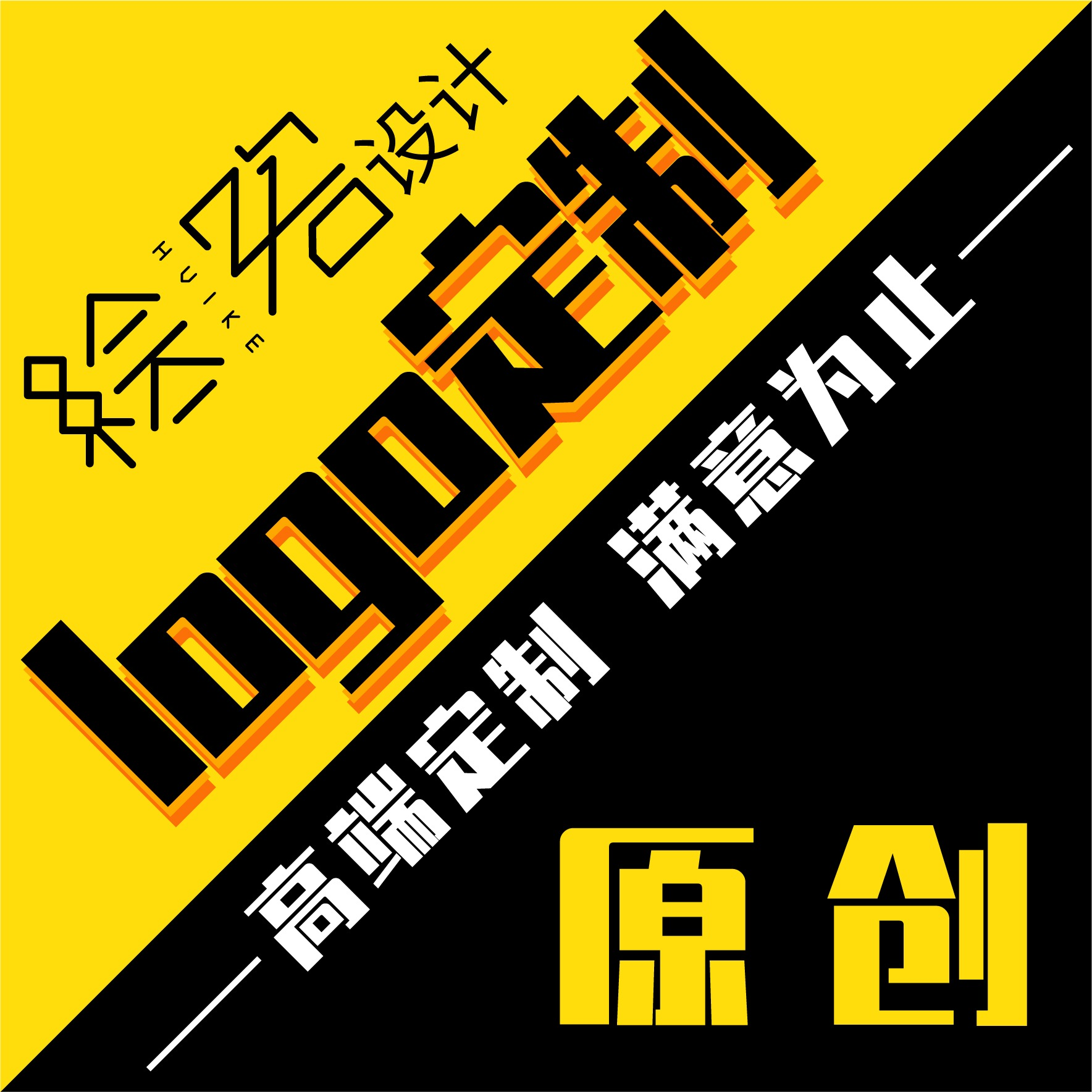 logo 设计公司标志火锅店快餐烧烤连锁饭店酒店快餐饮料啤酒吧