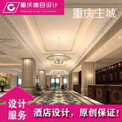 星级商务酒店设计宾馆设计连锁酒店空间公寓酒店民宿酒店效果图