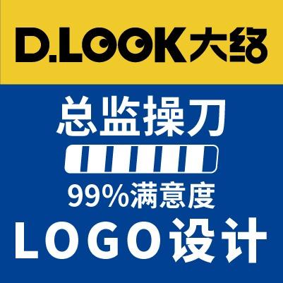 高端品牌企业公司商标LOGO标志零售百货畜牧logo 设计 升级