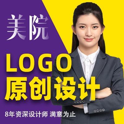 logo设计原创商标包装品牌公司企业VI卡通图标志字体