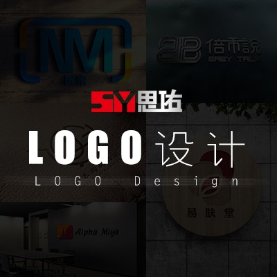 logo设计原创商标设计品牌公司企业VI字体卡通图标志
