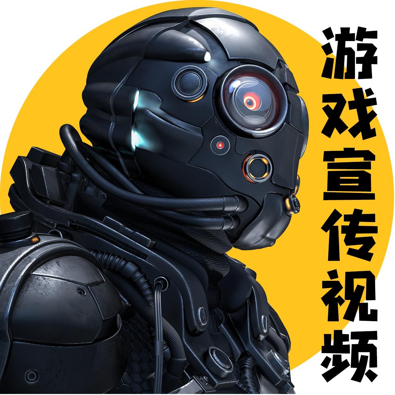 游戏宣传视频制作脚本创意动画设计三维动画制作二维动画制作