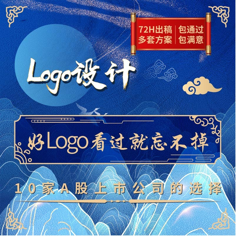 网店门店<hl>logo</hl>设计图文卡通<hl>LOGO</hl>手绘个性国际化标志标识