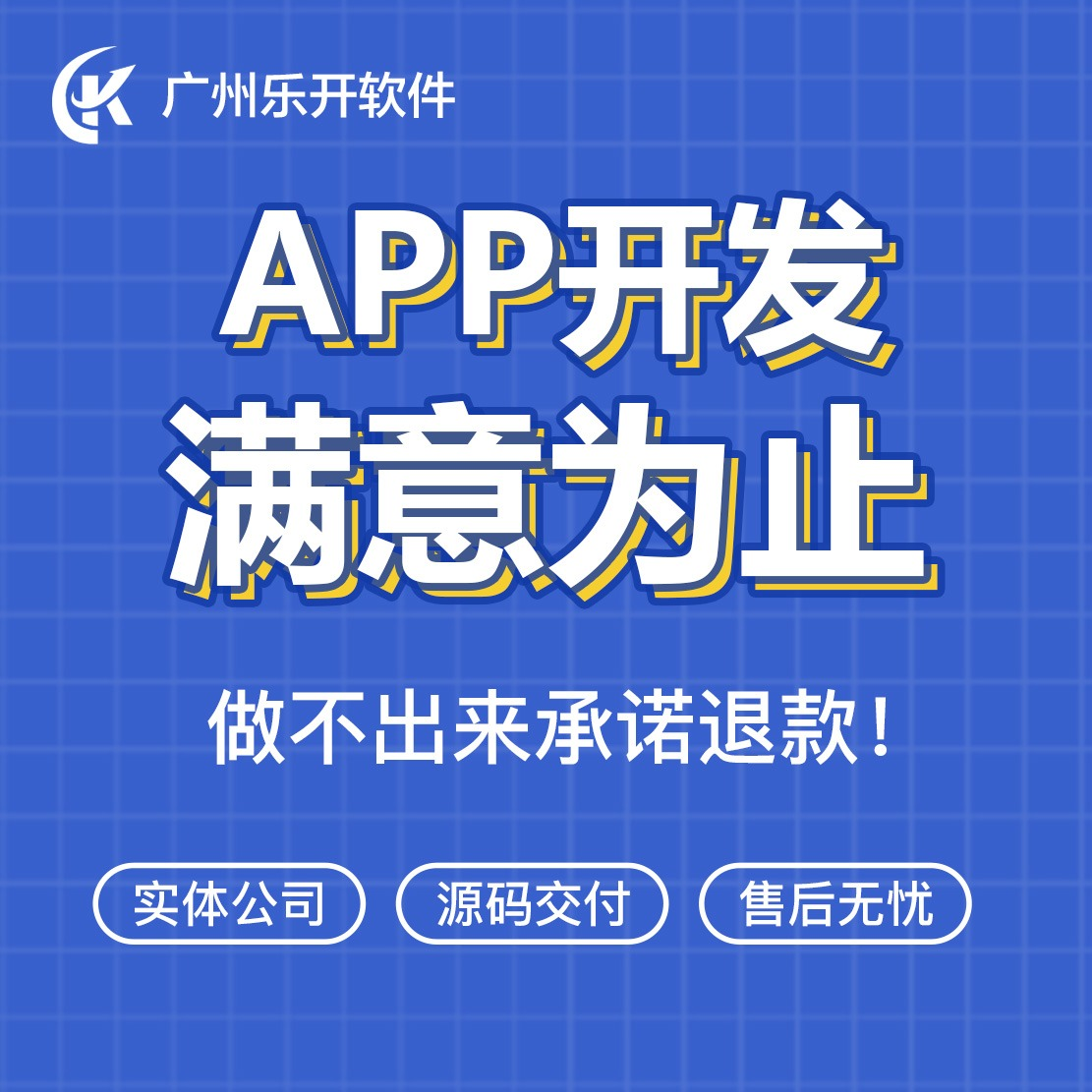 网络考试管理系统阅卷视频监控软件手机微信小程序app开发