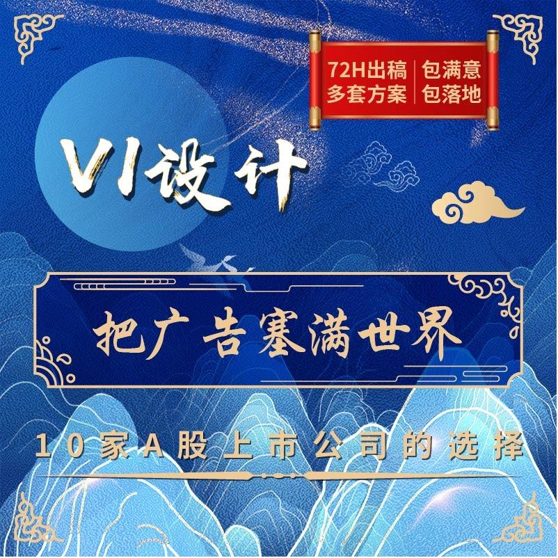食品饮料行业 vi设计 【兄弟】产品食品大米茶叶SC vi 纸质条形
