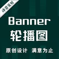 工业制造IT交通运输农林牧渔政府公共服务网页banner 设计