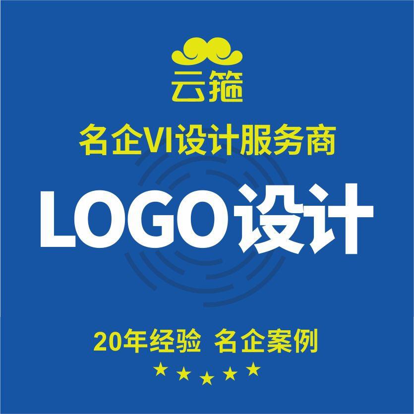 IT工业电商农业教育LOGO卡通徽标图文商标标志logo 设计