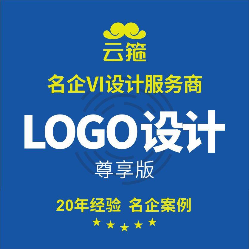 建筑地产食品金融美容旅游LOGO图标徽标商标标志logo 设计
