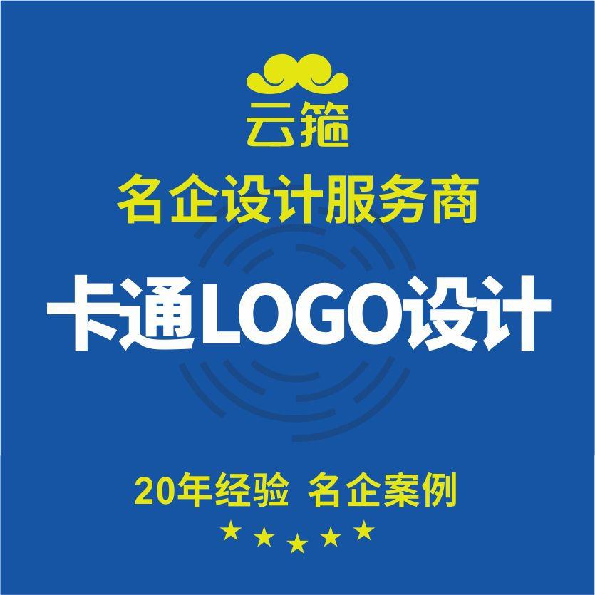 农业科技医疗建筑标志 设计 卡通LOGO 设计 商标标志logo 设计