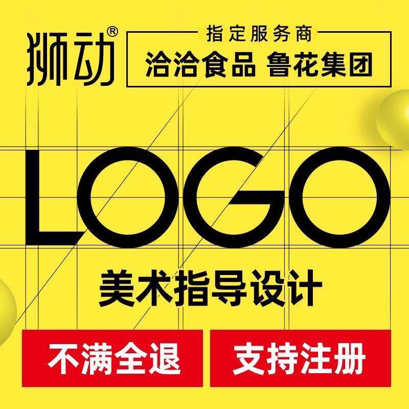 企业公司品牌<hl>logo</hl>设计图文眼镜标志农业<hl>LOGO</hl>商标设计