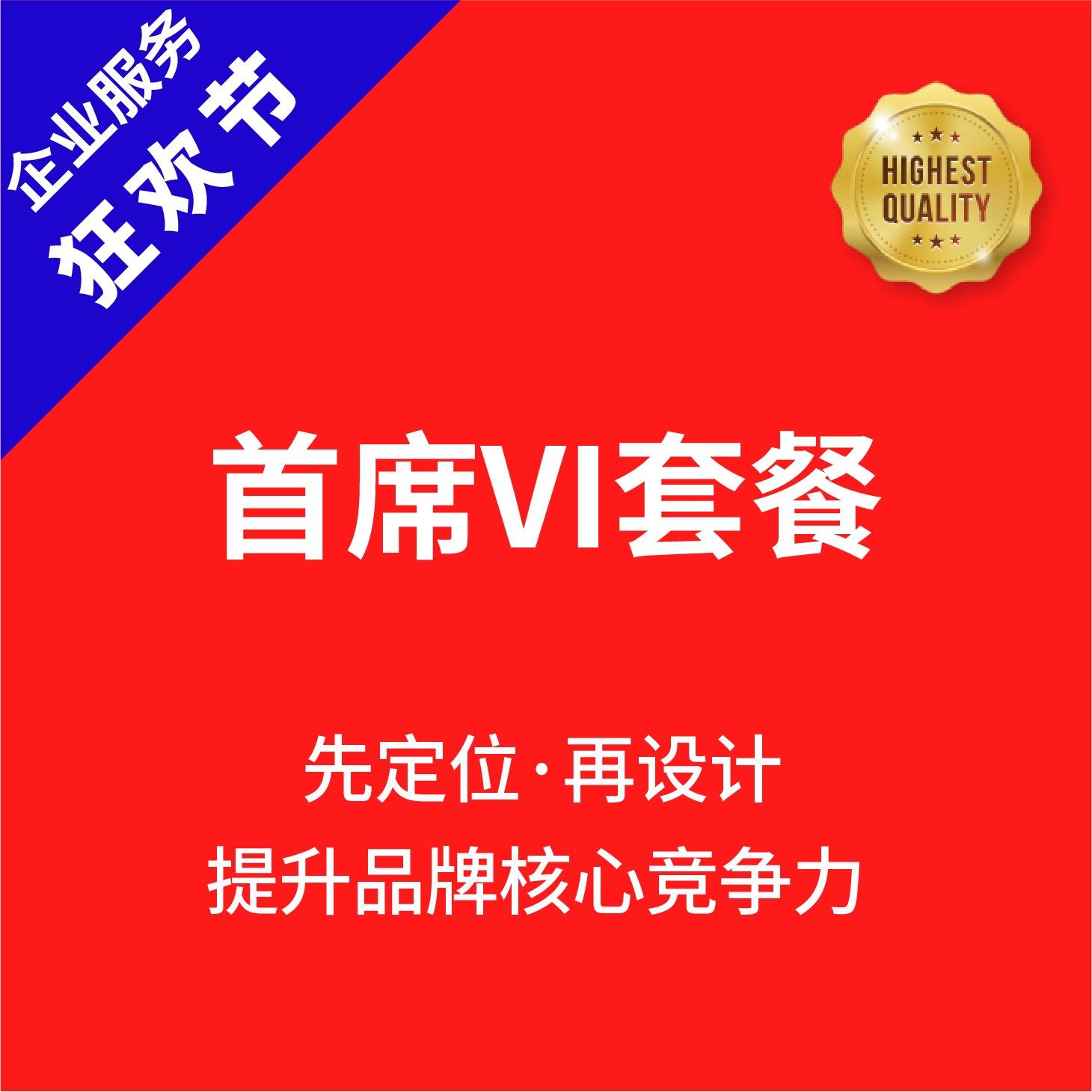 学校VIS设计农业工业科技品牌视觉酒店金融商标志LOGO地产
