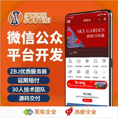 YoungShip渔讯小程序 二手货买卖交易 服务 平台  公众 号
