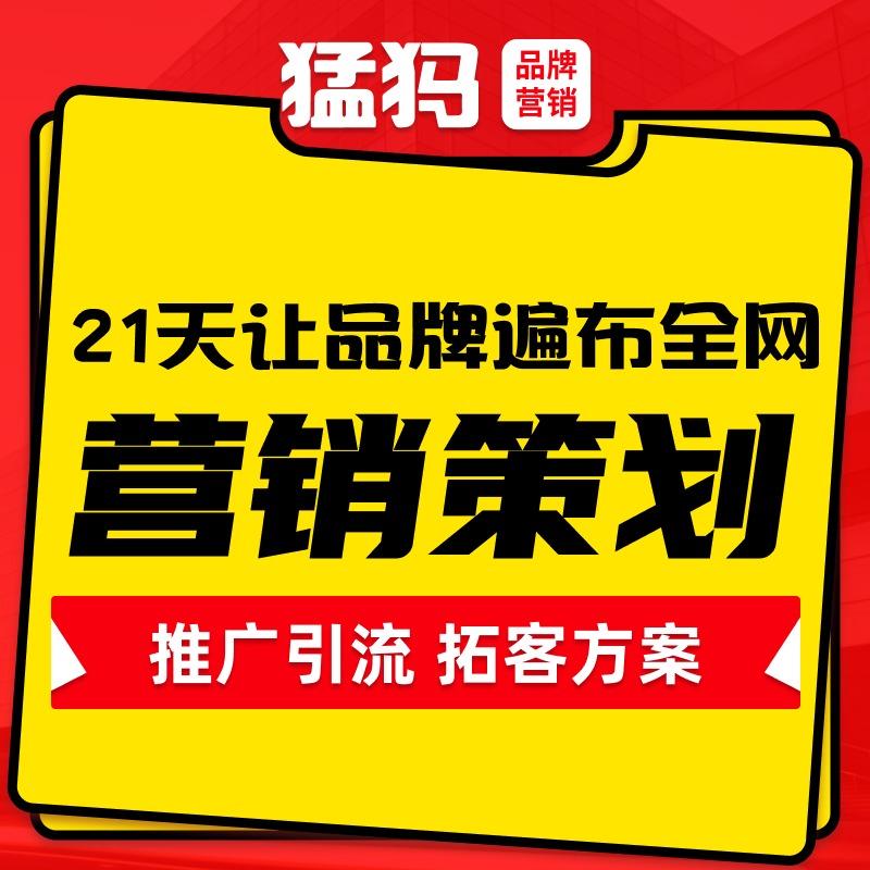 知乎红书素人活动稿件媒体自媒体宣传发布软文营销推广KOL