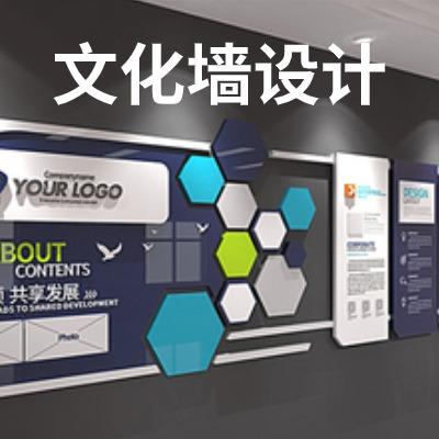 公司文化墙设计企业前台走廊背景形象墙党建宣传栏发展风采荣誉墙