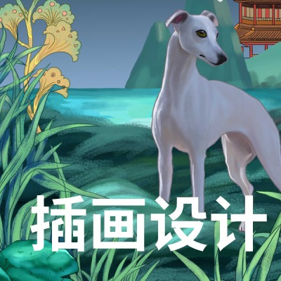 插画设计商业手绘国潮风产品包装人动物绘本Q版 漫画 地图场景插图