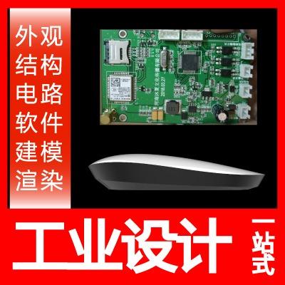 工业 设计 产品 设计 外观 设计 硬件 设计 结构 设计 嵌入式软件