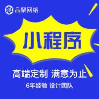 五金商城五金店商城 小程序 商城app 小程序 APP 开发