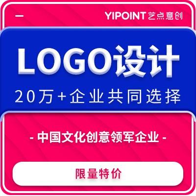 logo设计师商标公司标志动画字体卡通平面品牌APP图标图文