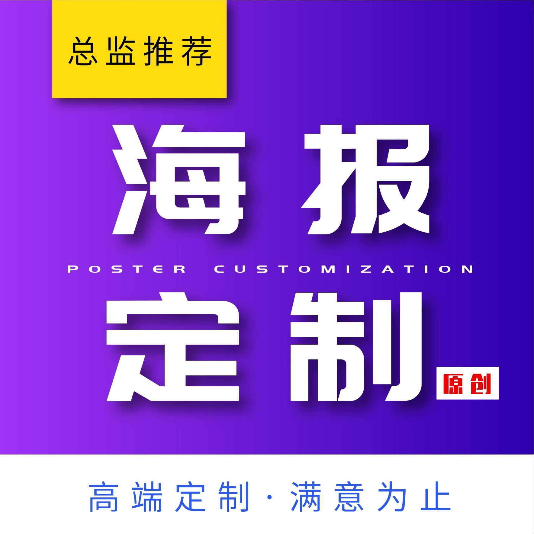 商务中国风欧式时尚简约科技唯美手绘创意卡通品牌书籍扉页 设计