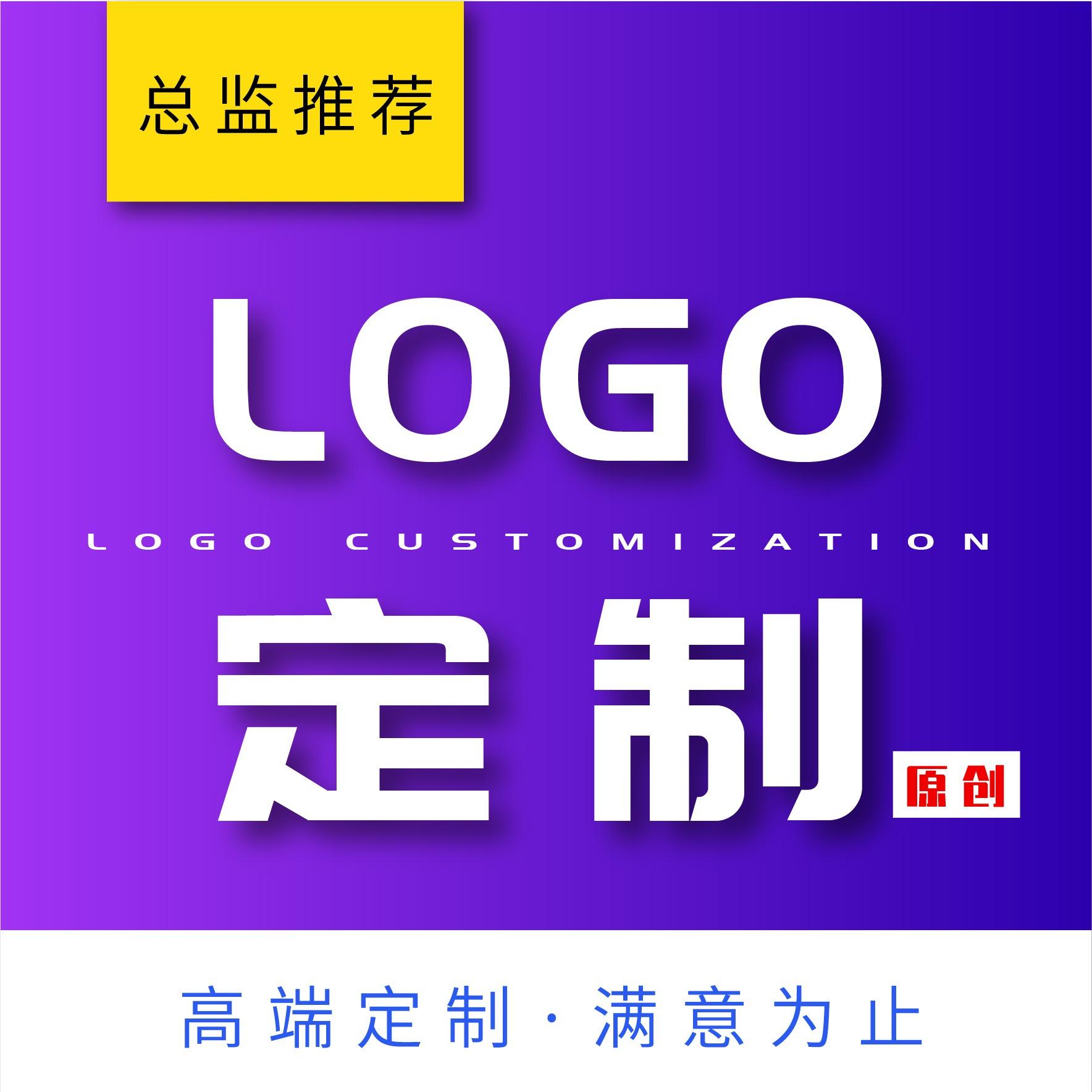 logo 设计制作p图片处理水果蛋糕美容店名定制招牌门头设计