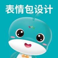 微信动态表情包设计GIF网络动图公司企业QQ静态IP上架制作