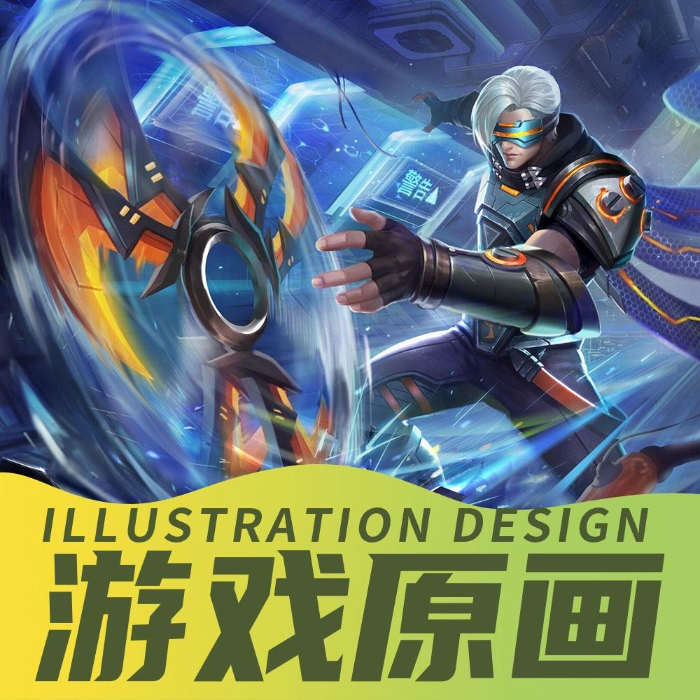 游戏道具界面美术场景人物设计宣发海报封面制作欧美二次元q版
