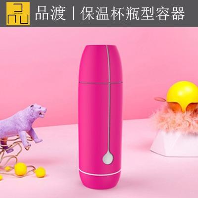 工业设计产品外观设计便携杯水壶运动水杯快客杯茶杯玻璃杯随手杯