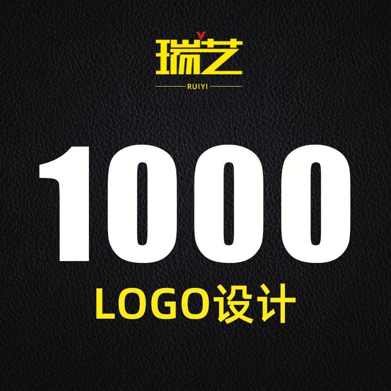 公司logo设计企业品牌产品LOGO图文标志平面商标卡通