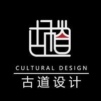 政府公司企业文化党建红色展厅台位会览馆门头装修效果图方案设计