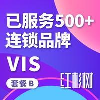 VI设计企业VIS系统设计VI公司全套VIS系统连锁店VI
