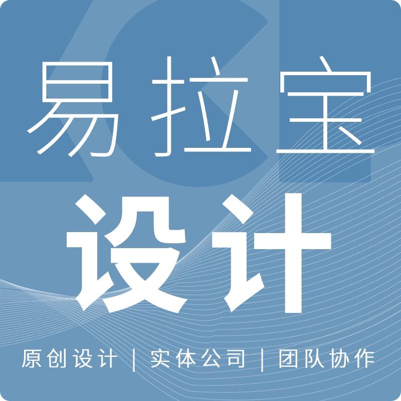易拉宝展架宣传栏会议活动背景 设计 传单海报 设计 户外大型广告原创